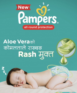Pampers Paper Ad - brand LogiQ